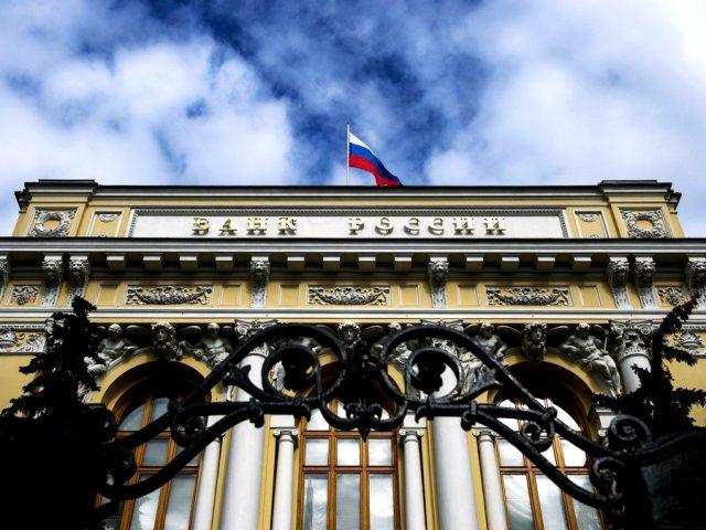 Центробанк дал прогноз по росту экономики России