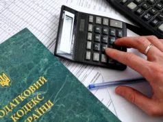 В России хотят повысить налоги