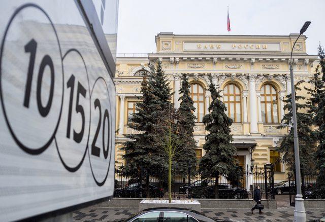 Центробанк не исключил перехода к профицитному бюджету в 2018 году