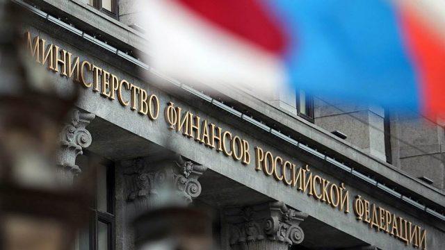 Минфин анонсировал планы выпуска новых евробондов