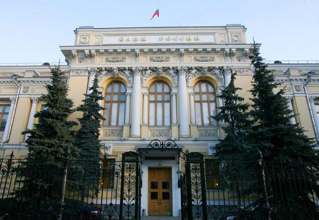 Банк России лишил лицензии три кредитные организации