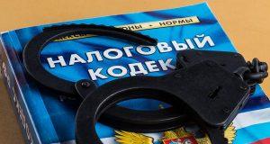 Информация о схемах уклонения от уплаты налогов попала под запрет