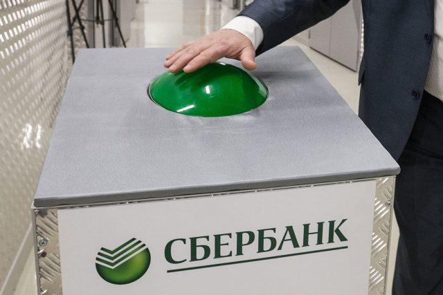 Сбербанк отложил размещение облигаций на 15 млрд рублей из-за ситуации на рынке