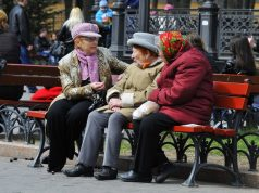 Медведев: Вопрос повышения пенсионного возраста обсуждается, решения назрели