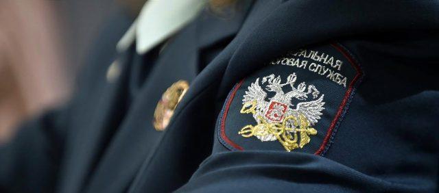ФССП получила документы о списании 750 млн рублей по налоговой амнистии