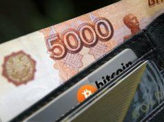 Криптовалюты, теневой рынок