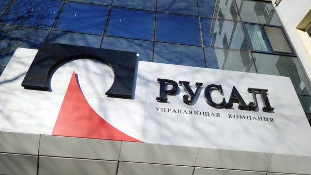 Акции «Русала» до минимума из-за новых антироссийских санкций