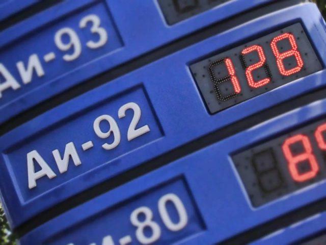 Стоимость бензина готовится к резкому скачку