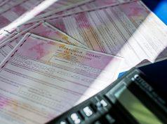 ЦБ отметил существенный спад числа жалоб на проблемы при заключении ОСАГО