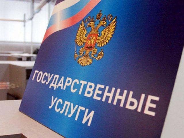 Правительство России увеличило стоимость госуслуг для автомобилистов и туристов