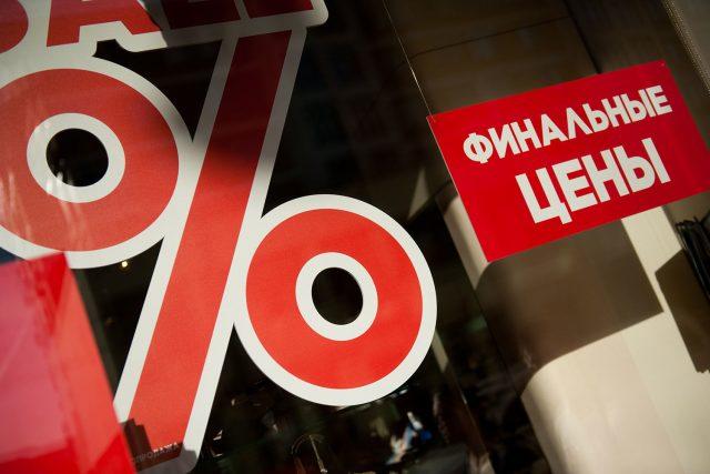 ЦБ допустил превышение инфляции из-за быстрого роста зарплат и ослабления рубля