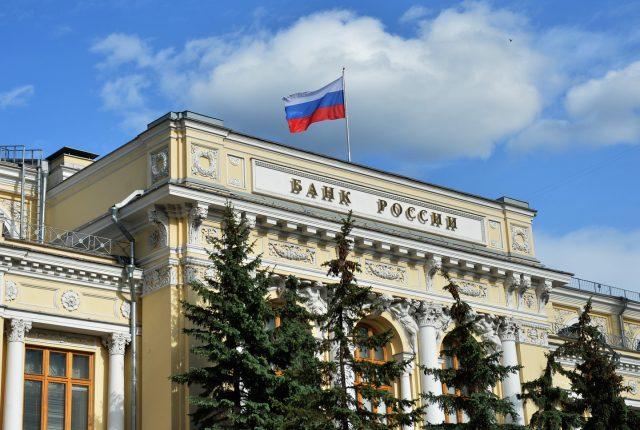 ЦБ РФ: ситуация на валютном рынке РФ стабилизировалась