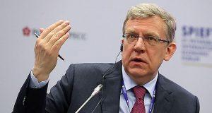 Алексей Кудрин, Центра стратегических разработок, бюджетный маневр,