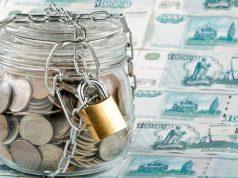 Свободные деньги россиян увеличились и обесценились