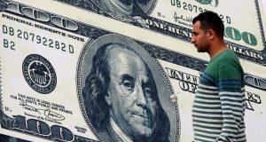 Дефолт кредитных организаций, рейтинговое агентство «Эксперт РА»