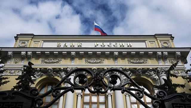 ЦБ РФ сохранит курс на снижении ставки