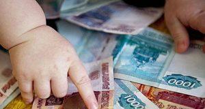Поддержка без минуса. Выплаты на детей освободят от налога