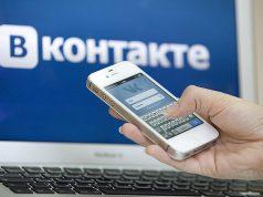 """Кредиторы получили доступ к профилям пользователей """"ВКонтакте"""""""