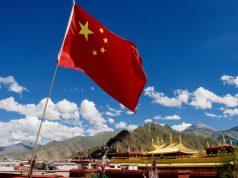 ЦБ РФ вкладывается в Китай