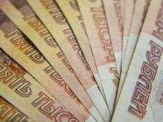 Девальвация рубля в 2022 году
