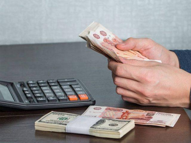 Сбережения россиян упали до минимума