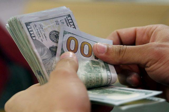 Курс доллара. Прогноз на 24-25 мая