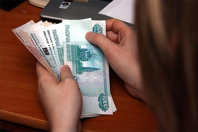 Порядок выплаты зарплат бюджетникам скоро изменится