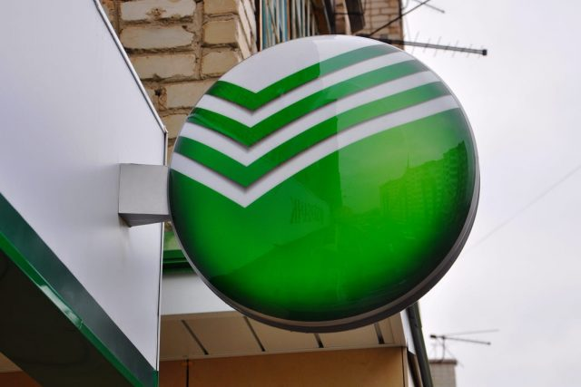 Сбербанк избавился от 5 тысяч сотрудников