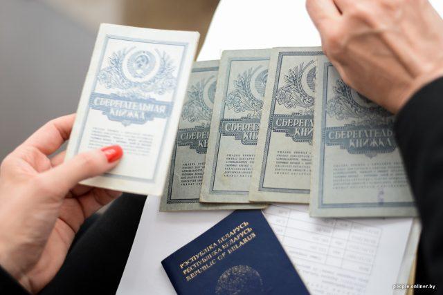 В России отменяются сберкнижки с 1 июня