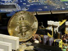 Криптовалюта, принадлежащая должнику, суд признал криптовалюту имуществом.