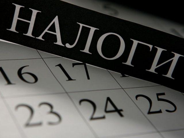 Минфин: решения по налогам в РФ примут в весеннюю сессию