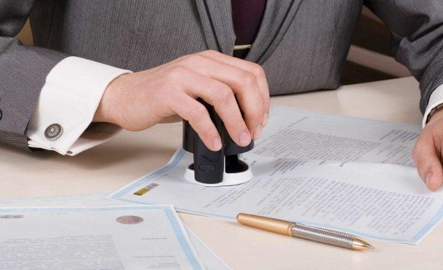 Упрощенный порядок госрегистрации юрлиц и ИП, взаимодействие ФНС и МФЦ