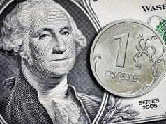 Рынок акций РФ и рубль останутся под давлением на внешнем негативе