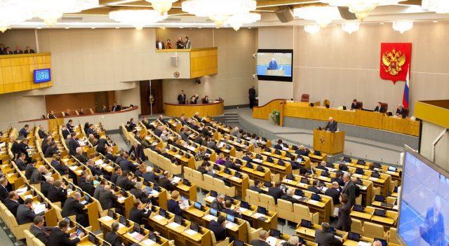 Зарплата депутата госдумы в 2018 году в месяц последние новости