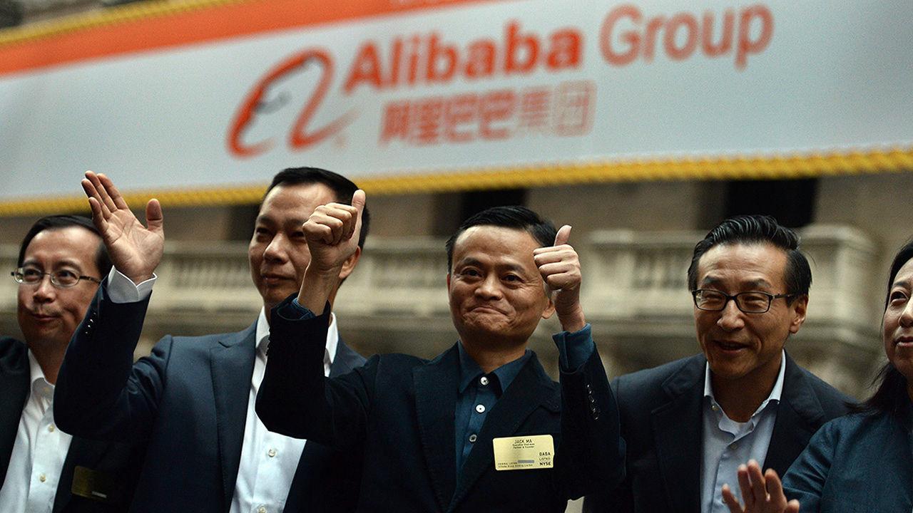 Alibaba Group 阿里巴巴集团  китайская публичная компания работающая в сфере интернет