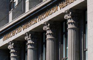 Повышение НДФЛ, изменение налогов в России