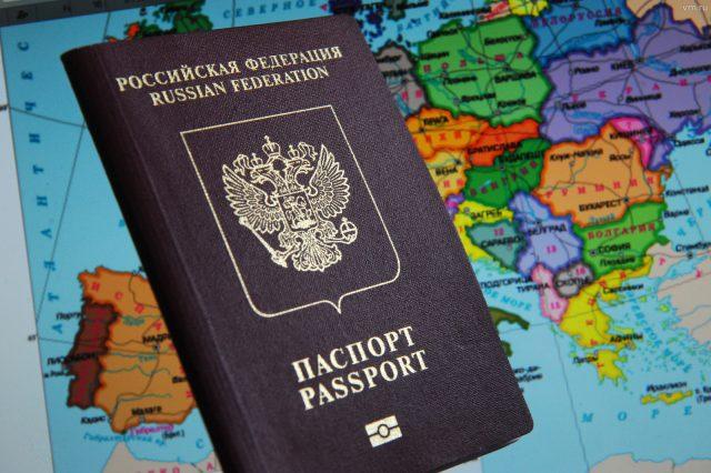 Пошлина за загранпаспорт, загранпаспорт нового поколения