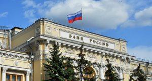 Банк России может в будущем вернуться к вопросу признания криптовалют средством платежа