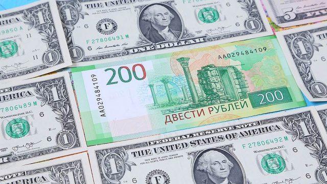 Мнение аналитиков о курсе доллара стратегия форекс 3 утки