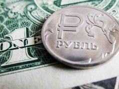Курс доллара. Прогноз на 28-29 июня