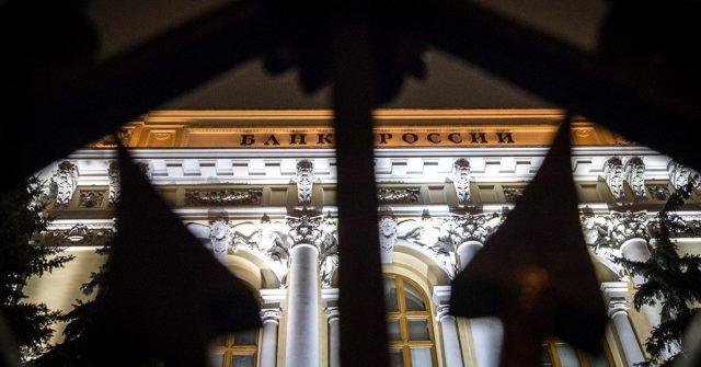ЦБ: Очистки страховой отрасли России завершен