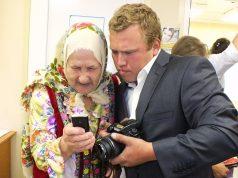 Поведенческая модель российской молодежи, основы пенсионной системы РФ