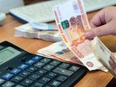 ЦБ обсудит введение минимальных ставок по вкладам