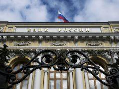 Банк России отозвал лицензию у Бум-банка из Нальчика