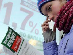 Эксперты предсказывают значительный рост россиян-банкротов