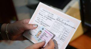 Регистрация автомобилей, загранпаспорта и водительские права подорожают вдвое