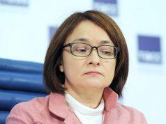 Набиуллина оценила вклад Чемпионата мира в рост ВВП России
