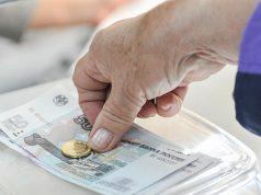 Стало известно, что ждет пенсионные накопления россиян