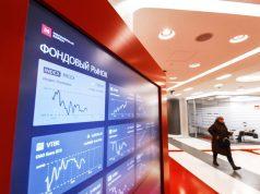 Поправки к закону об инвесторах не оживят рынок