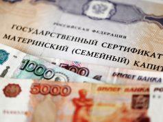 После завершения налогового маневра цены на бензин в РФ вырастут